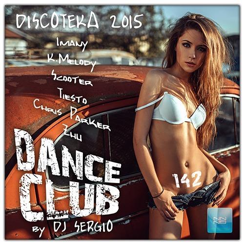 Дискотека 2015 Dance Club 02.09.2015